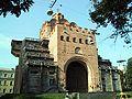 Kiev gate 2001 07 09.jpg