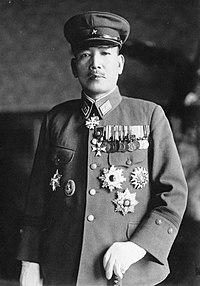 Kiichiro Higuchi