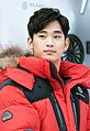 Kim Soo-hyun at a fansigning event for Bean Pole Outdoor, 21 November 2014 01.jpg