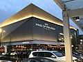 King Of Prussia mall.jpg