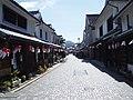 Kingyo street. (The true name, the white wall street) - panoramio.jpg