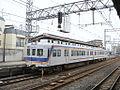 Kishinosato-tamade sta2.jpg