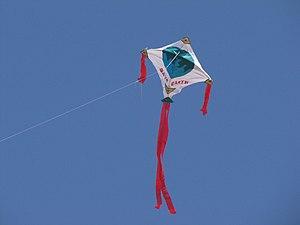 Panambur Beach - Image: Kite at Panambur beach Mangalore