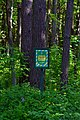 Kivertsi Volynska-Dubososnyna nature monument-guard board.jpg