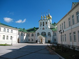 Kolomna Orthodox Theological Seminary 2012.jpg