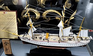 Istanbul Naval Museum - Kongō