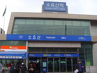 Soyosan station - Soyosan Station