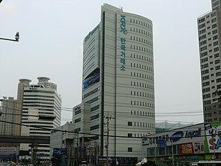 Korea Exchange Securities exchange operator in South Korea
