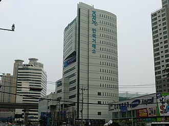 Korea Exchange - Image: Korea exchange