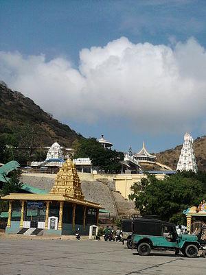 Kotappakonda - Kotappakonda temple view
