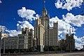 Kotelnicheskaya Embankment Building (31636777105).jpg