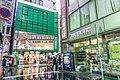 Kotobukiya Akihabara shop & Hirose Technical, Sotokanda 1 (2015-04-13 02.26.02 by IQRemix).jpg