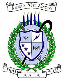 intimidad Ojalá Curiosidad  Kappa Psi Kappa - Wikipedia