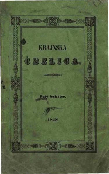 File:Krajnskacb5.djvu