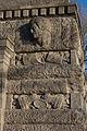 Kriegerdenkmal im Rheinpark Emmerich am Rhein-8074.jpg