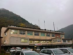 Kuma Village Office.JPG