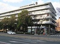 Kumamoto-Joto post-office