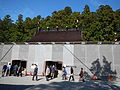 Kumano Kodo Kumano Hongu Taisha World heritage 熊野本宮大社11.JPG