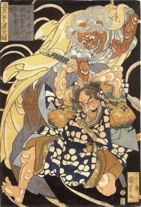 Kuniyoshi Imperial Bodyguard Fighting with a Demon