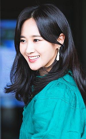Kwon Yu-ri - Yuri in July 2017