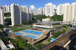 Kwun Tong Swimming Pool 2015.jpg