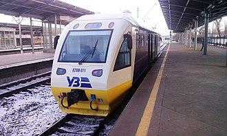 Boryspil International Airport - Kyiv Boryspil Express train at Darnytsia railway station