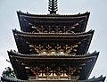 Kyoto Daigo-ji Pagode 10.jpg