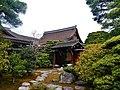 Kyoto Kaiserpalast Gonaitei-Garten 2.jpg