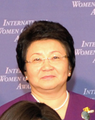 Kyrgyzstan President Roza Otunbayeva - 2011 International Women of Courage awardee.png