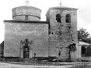 Saint Sabbas Church, Iași