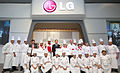 LG Home Chef Championship 2012 LG (8268547362).jpg