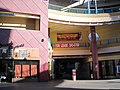 Las Vegas 2009 40 - panoramio.jpg