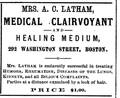 Latham WashingtonSt BostonDirectory 1868.png