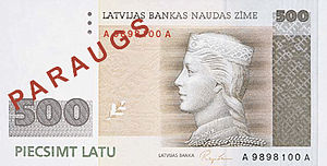 Latvia-1992-Bill-500-Obverse.jpg