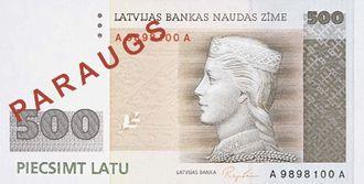 5 lats coin - Image: Latvia 1992 Bill 500 Obverse
