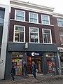 Leiden - Haarlemmerstraat 113.jpg