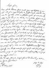 Brief von Lessing an Ewald Christian von Kleist, 14. März 1758 (Quelle: Wikimedia)