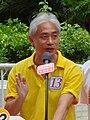 Leung Yiu Chung.jpg