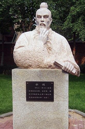Li Kui (legalist) - Statue of Li Kui