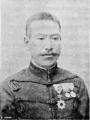 Lieutenant-Colonel Nishijima.PNG