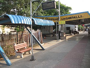 Lingampally Railway Station PF no.1.JPG