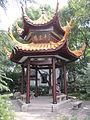 Liu Shaoqi's Former Residence 045.jpg