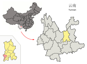 Anning, Yunnan - Image: Location of Anning within Yunnan (China)