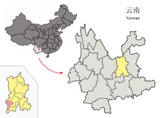Anning, Yunnan - Image: Location of Anning within Yunnan (China)