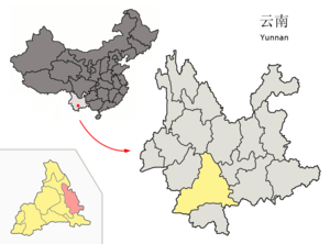 Mojiang Hani Autonomous County - Image: Location of Mojiang within Yunnan (China)