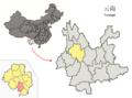 Location of Weishan within Yunnan (China).png