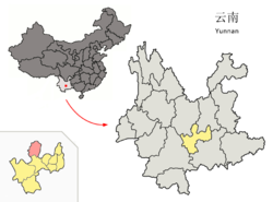 Location of Yimen County (pink) and Yuxi Prefecture (yellow) within Yunnan province of China