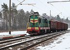 Locomotive ChME3-4229 2015 G1.jpg