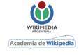 Logo Academia de Wikipedia y WA 2008.png