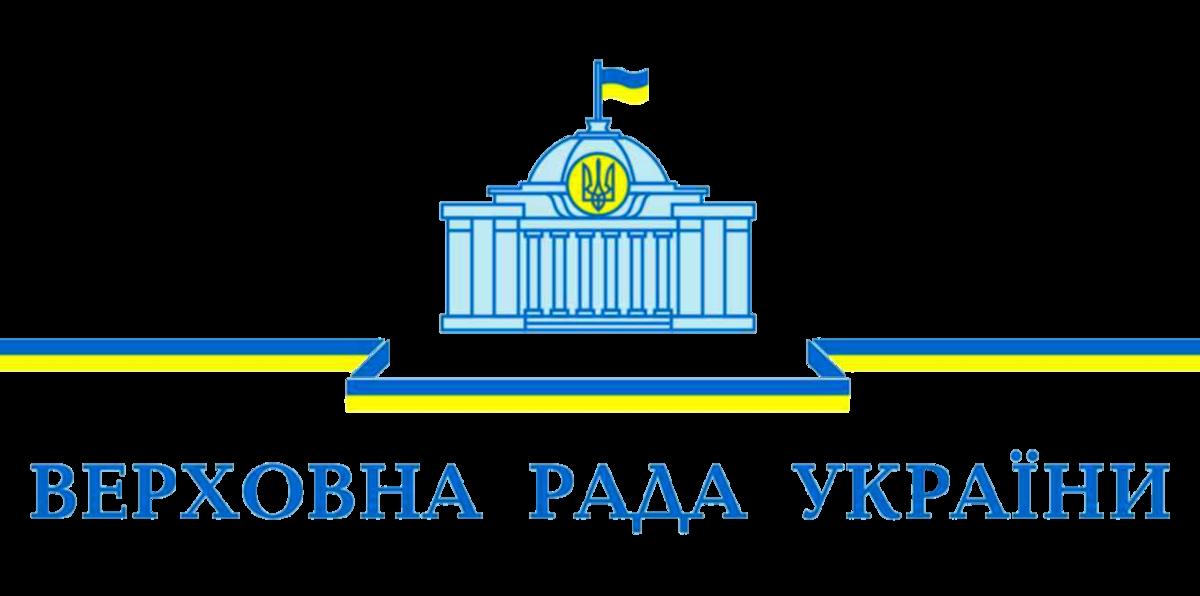 In the Verkhovna Rada of Ukraine proposed to ban call Russia Russia 24Warez.Ru 45